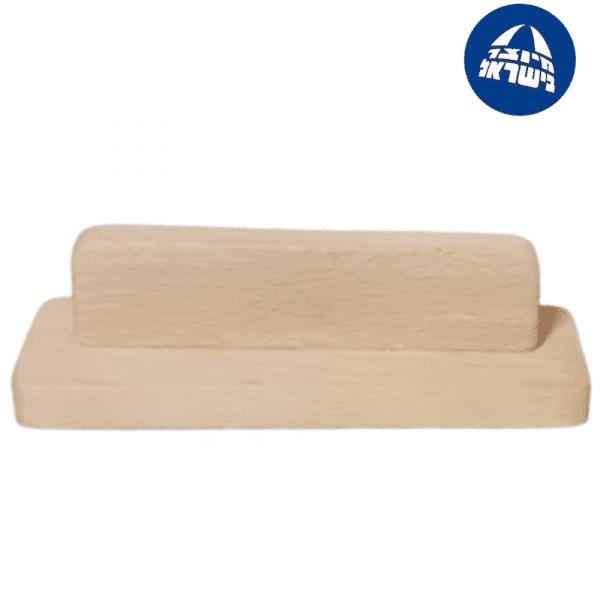 מגהץ עץ ישר עם ידית