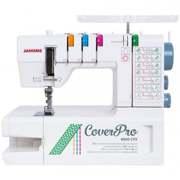מכונת אפרט JANOME COVER PRO 8800CPX